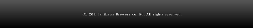 (C) 2011 Ishikawa Brewery co.,ltd. All rights reserved.